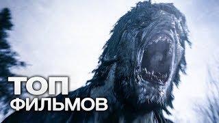 10 ФАНТАСТИЧЕСКИХ ФИЛЬМОВ ПРО ДРУГИЕ МИРЫ!