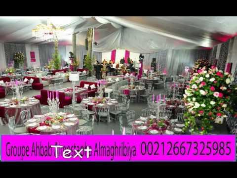 anachid afrah islamia mp3 gratuit