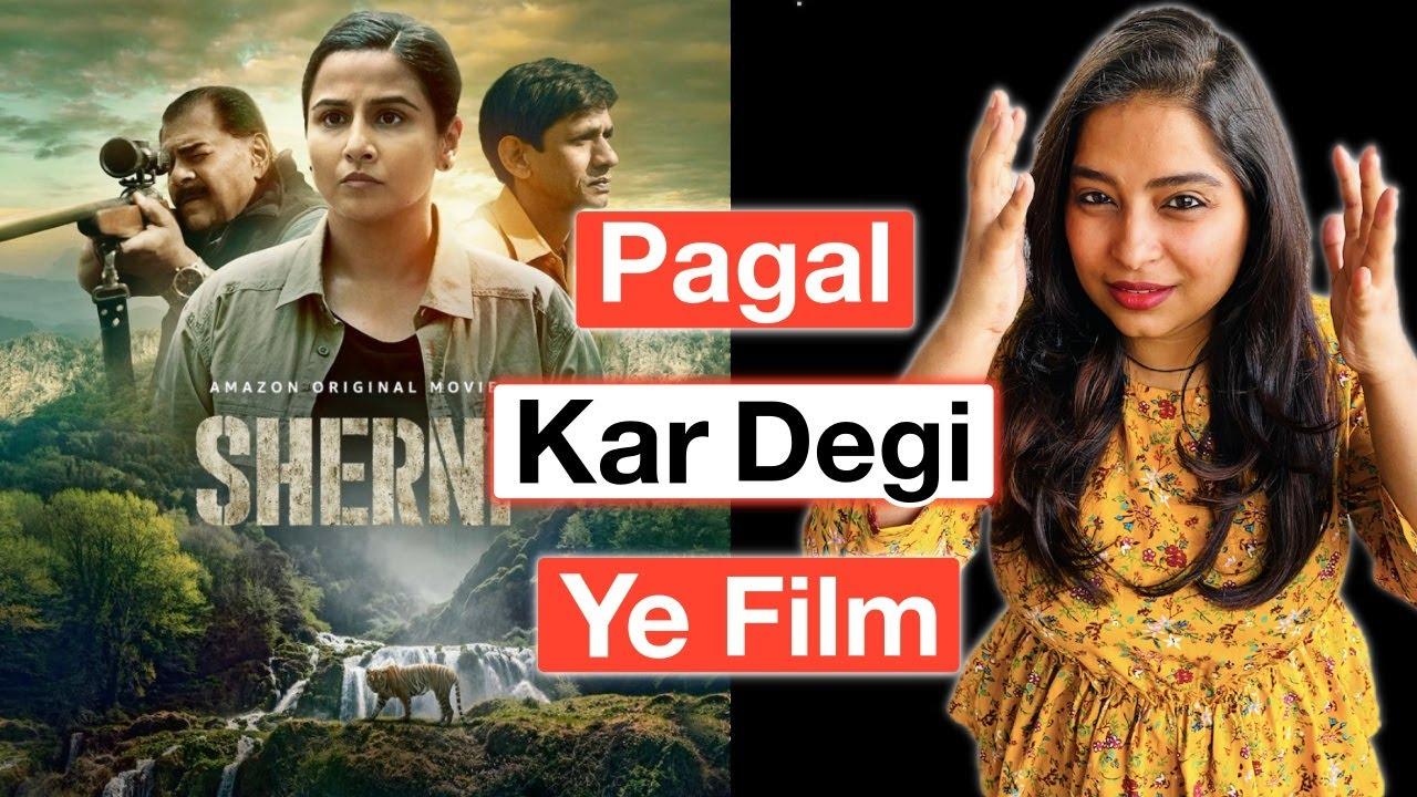 Sherni Movie REVIEW | Deeksha Sharma