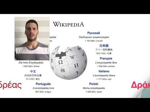 Digital Cyprus VideoHelp Drakos