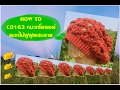 How to C0163 Crochet hat / หมวกโครเชต์ ดอกไม้ฟูฟูผสมลาย _ Mathineehandmade