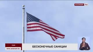 США не отменят санкции, пока Россия не вернёт Крым Украине, - Госдеп США