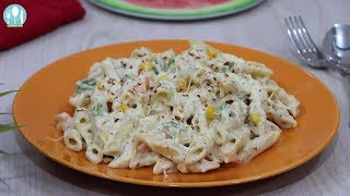 White Sauce Pasta Bangla Recipe by Cooking Channel BD.