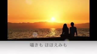 日本語詞 長田恒雄/BEI LIN 作曲 劉雪庵/晏如 によるテレサ・テンさん...