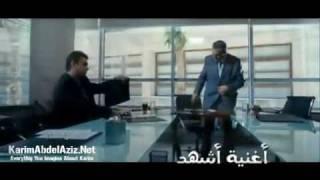 Ashad -clip welad elam