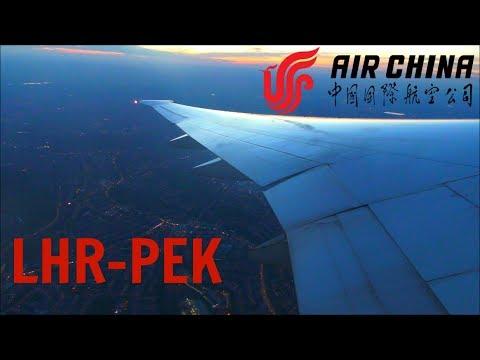 Air China Boeing 777-39L(ER) | London Heathrow to Beijing Capital *Full Flight*