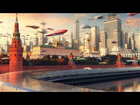 Россия 2050. Какую форму обретёт страна через 30 лет?