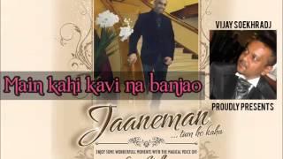 Main kahi kavi na Banjao - Sanjay Jodha