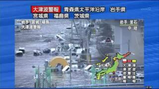 東北関東大震災 - Tsunami No.01 thumbnail