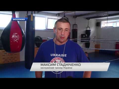 Сборная Украины по тайскому боксу завершила учебно-тренировочные сборы
