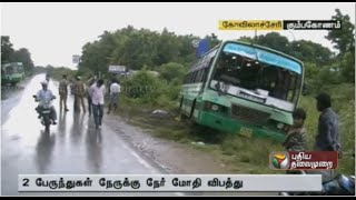 One dead in bus accident at Kumbakonam