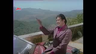 Chala Jata Hoon - Mere Jeevan Saathi, Kishore Kumar
