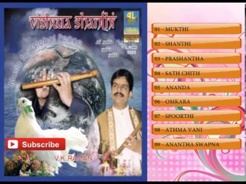 Flute Raman's CDs