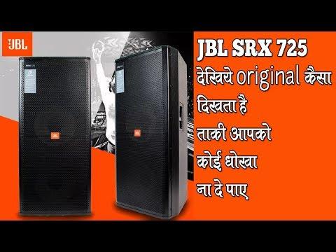 JBL SRX 725 original speaker and box For djs