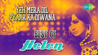 Yeh Mera Dil Pyaar Ka Diwana | Don | Helen | Asha Bhosle