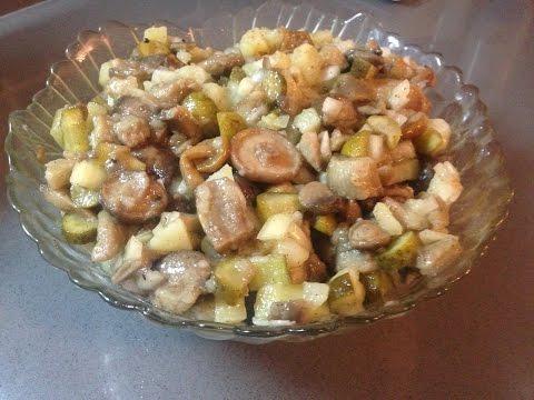 ЗАКУСОЧНЫЙ салатик с маринованными ГРИБОЧКАМИ