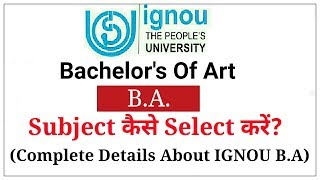 How To Choose Subject In IGNOU BA ? | IGNOU BA Complete Details |