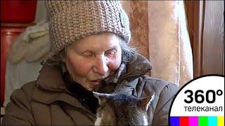 Одинокая пенсионерка из Серпуховского района продала дом мошенникам