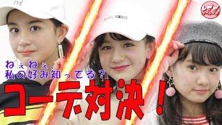 We are the REPIPI GIRLS☆ いつも見て頂いてありがとうございます! い...