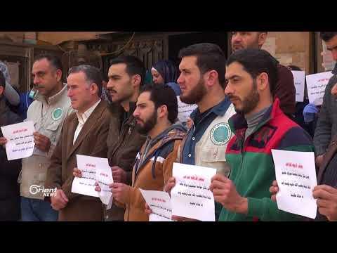 أطباء مشفى الرحمة بدركوش ينظمون وقفة احتجاجية نصرة أهل الغوطة  - 17:21-2018 / 3 / 6