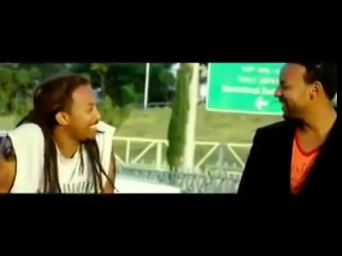 New Ethiopian Movie Trailer   Efuye Gela  እፉዬ ገላ 2015