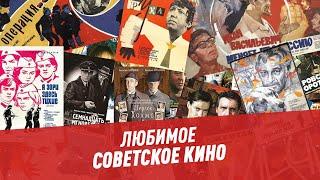 Стиллавин и Весёлкин: любимое советское кино — Подмосковные вечера
