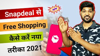 Online Free Shopping app 2021 | Snapdeal se free shopping kaise kare | Snapdeal free delivery trick screenshot 3