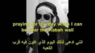 La Chanson qui a tué Michael Jackson traduite en Arabe