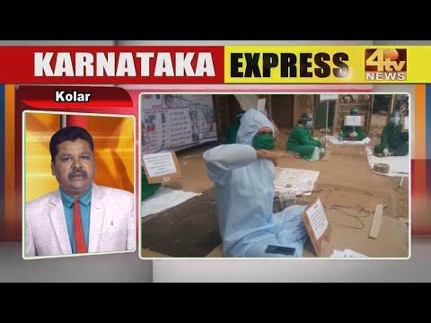 4 Tv News Karnataka Express...!17-06-2020