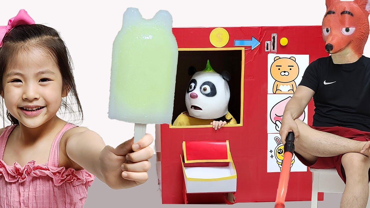 아이스크림을 먹고 싶다고? 서은이의 카카오 프렌즈 아이스크림 자판기 놀이 Kakao Ice Cream Vending Machine