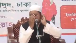 wonderfully Quran reciting by Bangladeshi Qari Abdul wadud 2018