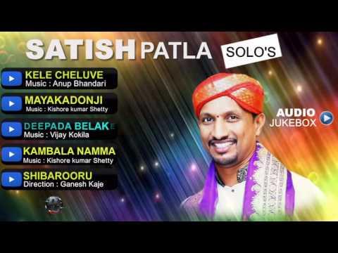 Satish Patla Solos | Super Audio Hits Jukebox 2017 |  Seleted Hits