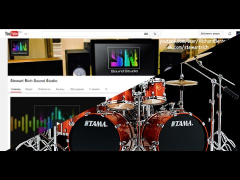 Пресеты для addictive drums 2