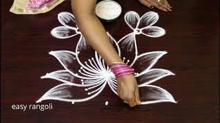 simple daily muggulu with 5 dots * easy rangoli designs * new kolam 2018