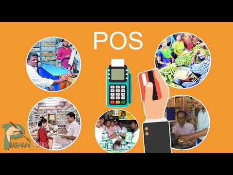 Cash less transaction (APGB) Andhra Pradesh Gramin Vikas Bank # Motion graphics