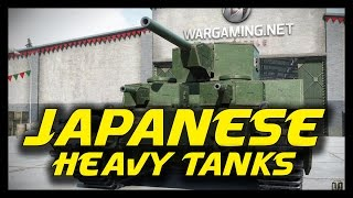► World of Tanks Patch 9.10+ Update News: Japanese Heavy Tank Line Preview - New Tanks!
