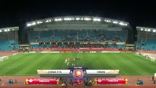 China vs Oman (AFC U23 Championship: Group Stage)