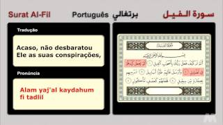 Surat Al-Fil (Português برتغالى) سورة الفيل