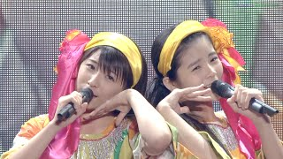 Hello! Project 誕生15周年記念ライブ2012夏 ~ktkr 夏のFAN祭り!~』よ...