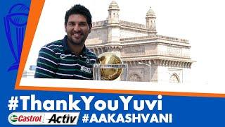Thank you YUVRAJ: Castrol Activ #AakashVani