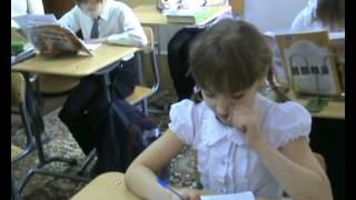 Урок русского языка в 3 классе с учителем Карповой М.В.