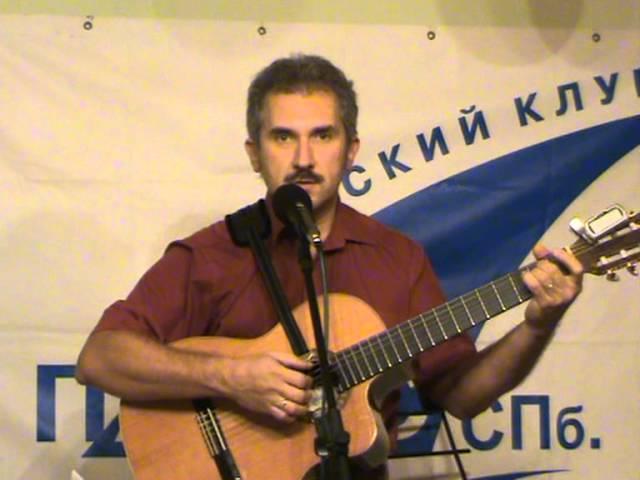 Вадим Елисеев. Исполнение желаний Часть 1