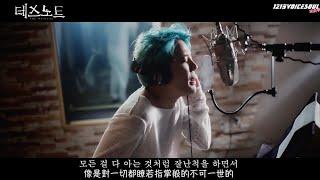 [中字]金俊秀(L)-The Game Begins MV JUNSU (Death Note Musical) 김준수