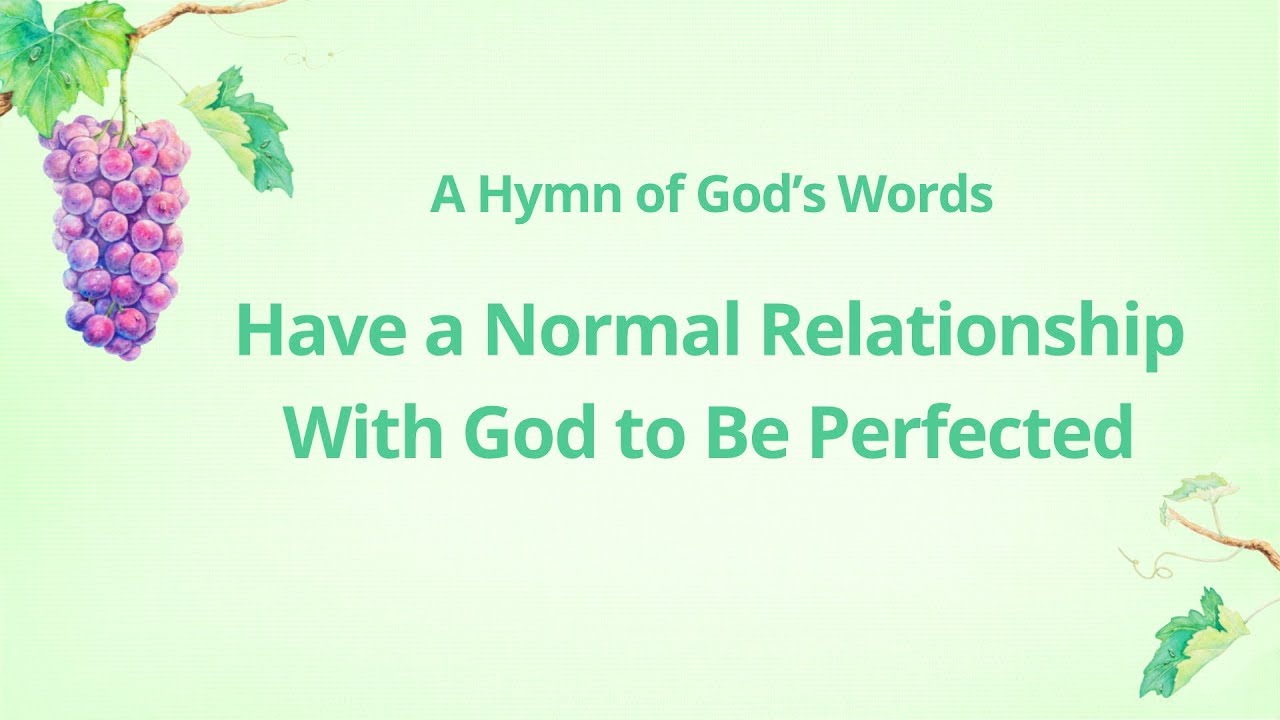"English Christian Devotional Song With Lyrics ""Have a Normal Relationship With God to Be Perfected"""