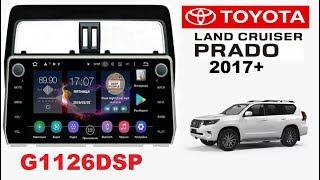 Огляд ГУ FLYAUDIO G1126DSP для а/м Toyota Land Cruiser Prado 150 c 2017 р. в.