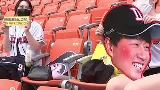 疫情趋缓 韩国观众重回体育馆观看比赛 - YouTube
