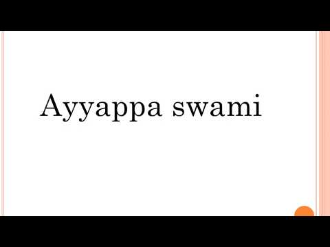 Thedi Varum English Lyrics