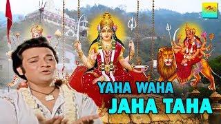 YAHA WAHA JAHA TAHA-2 || KAVI PRADEEP || ASHISH KUMAR & KANAN KAUSHAL || JAI SANTOSHI MAA