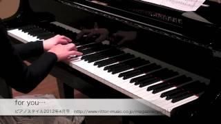 ピアノスタイル2012年4月号楽譜掲載「for you...」の模範演奏です。 購...