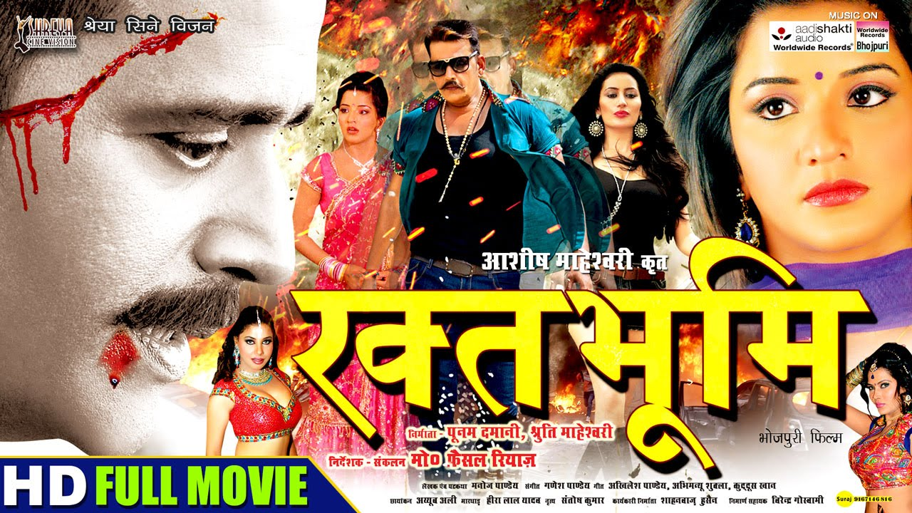 ranbhoomi film mp3 song download
